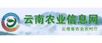 云南省农业局