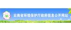 云南省环保厅
